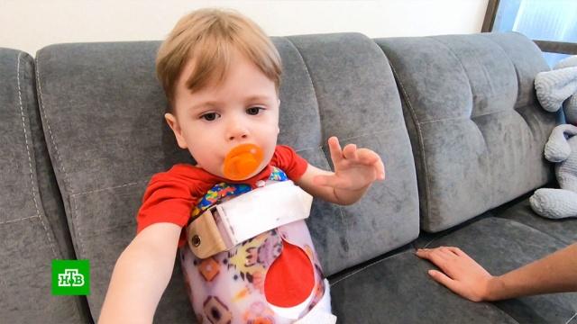 Двухлетнему Артёму срочно нужны деньги на самое дорогое вмире лекарство.SOS, благотворительность, болезни, дети и подростки.НТВ.Ru: новости, видео, программы телеканала НТВ
