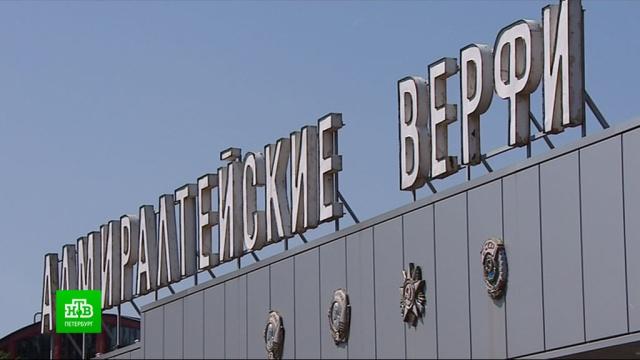 На строящемся вПетербурге ледоколе взорвался газ, есть пострадавшие.Санкт-Петербург, взрывы газа, корабли и суда.НТВ.Ru: новости, видео, программы телеканала НТВ