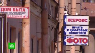 Петербуржцы могут постричься исдать книги вбиблиотеку