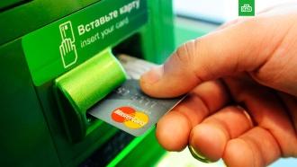 Выпуск банковских карт вРоссии может стать платным