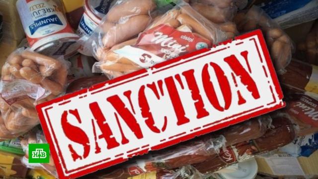 Польские грибы из Белоруссии вынуждают усилить контроль за поставками санкционной еды.Белоруссия, Минсельхоз РФ, импорт, продукты, санкции, торговля.НТВ.Ru: новости, видео, программы телеканала НТВ