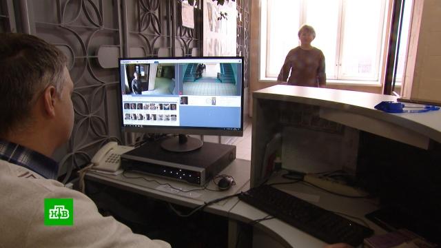 Российские школы оснастят «умными» камерами.образование, школы.НТВ.Ru: новости, видео, программы телеканала НТВ