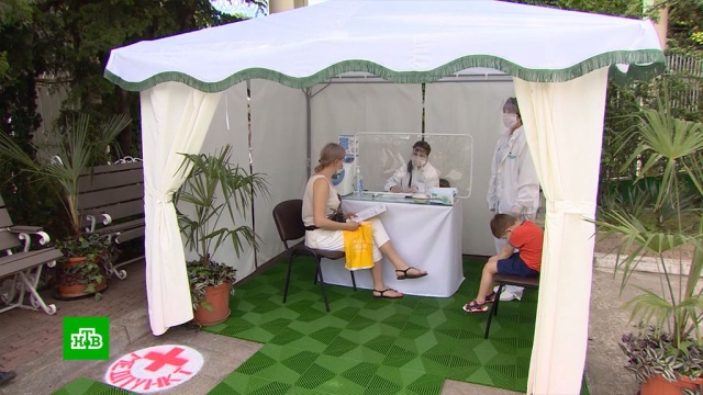 Для отдыха в санатории этим летом понадобятся всего три справки.курорты, отдых и досуг, туризм и путешествия.НТВ.Ru: новости, видео, программы телеканала НТВ