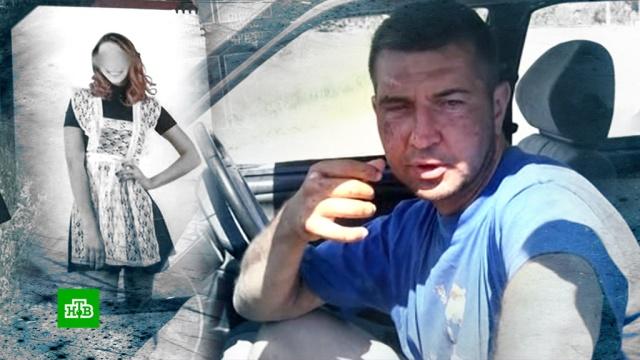 Сбивший школьницу насмерть таксист не мог связать двух слов.Башкирия, ДТП, дети и подростки, пьяные, суды.НТВ.Ru: новости, видео, программы телеканала НТВ