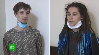 Любовников из «Ямы» вцентре Москвы арестовали за публичный секс
