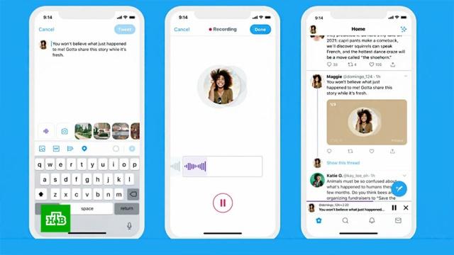 ВTwitter появилась функция записи голосовых сообщений.Twitter, Интернет, соцсети.НТВ.Ru: новости, видео, программы телеканала НТВ