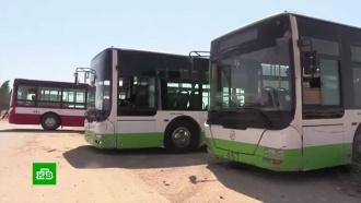 ВСирии боевики заблокировали колонну автобусов со школьниками
