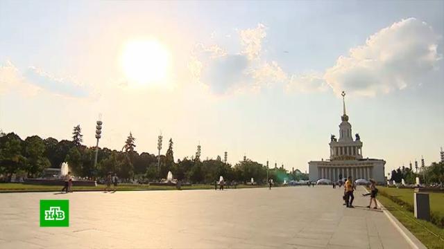 ВМоскве побит температурный рекорд времен АлександраIII.Москва, погода, рекорды.НТВ.Ru: новости, видео, программы телеканала НТВ