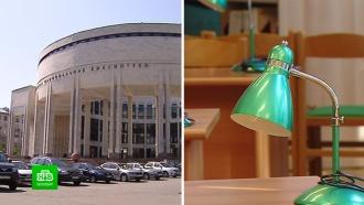 Старейшая библиотека России начинает работать по «коронавирусным» правилам