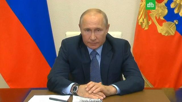 Путин: Россия достойно ответила на угрозу эпидемии коронавируса.Путин, болезни, коронавирус, экономика и бизнес, эпидемия.НТВ.Ru: новости, видео, программы телеканала НТВ