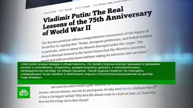Путин: глумление, издевательство над памятью— это подлость.Великая Отечественная война, Вторая мировая война, Путин, журналистика, история.НТВ.Ru: новости, видео, программы телеканала НТВ