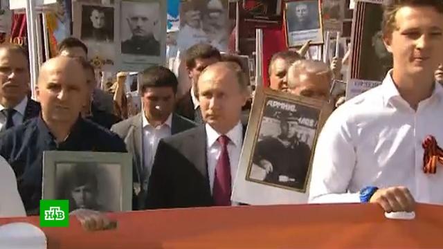 Путин призвал Запад принять суровую игорькую правду оВторой мировой войне.Великая Отечественная война, Вторая мировая война, Путин, история.НТВ.Ru: новости, видео, программы телеканала НТВ