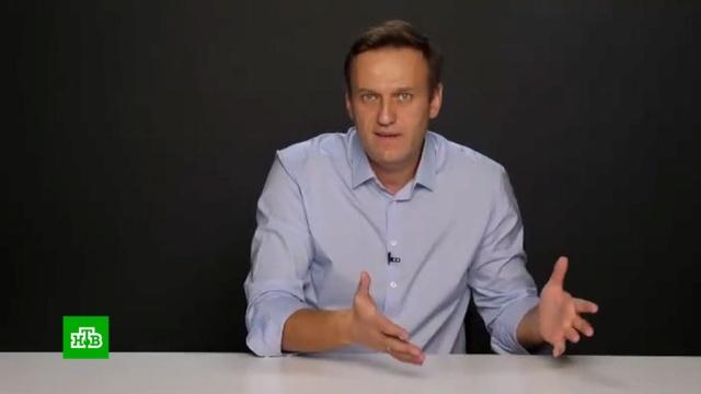 Штаб навального вУфе заподозрили вмошенничестве сналогами.Навальный, Уфа, мошенничество, налоги и пошлины, оппозиция.НТВ.Ru: новости, видео, программы телеканала НТВ