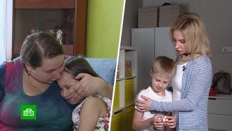Детей без парных органов лишили пособий по инвалидности