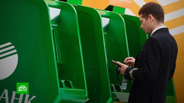 «Сбербанк» отменил бесплатные переводы через банкоматы.Сбербанк, банки.НТВ.Ru: новости, видео, программы телеканала НТВ