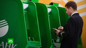 «Сбербанк» отменил бесплатные переводы через банкоматы