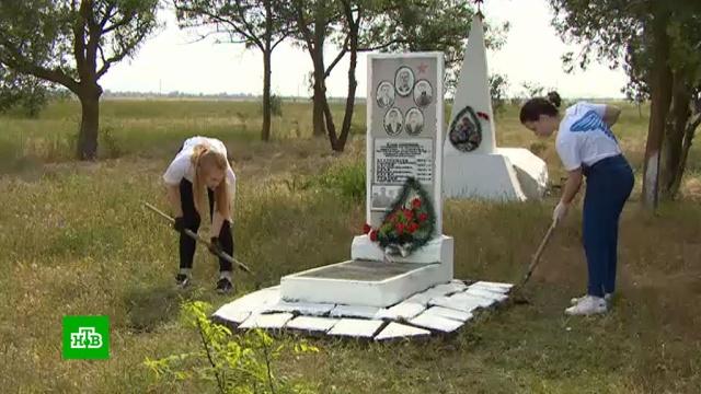 Место памяти: волонтеры и поисковики привели в порядок военные мемориалы.Москва, волонтеры, история, кладбища и захоронения, памятники, Крым, Мордовия.НТВ.Ru: новости, видео, программы телеканала НТВ