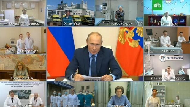 Путин: врачам за борьбу скоронавирусом вручат госнаграды.Путин, врачи, коронавирус, медицина, эпидемия.НТВ.Ru: новости, видео, программы телеканала НТВ
