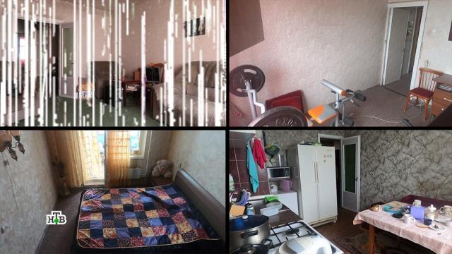 Полтергейст по имени Затан: эксперимент НТВ в «нехорошей квартире» в Таганроге.Таганрог, алкоголь, мистика и оккультизм.НТВ.Ru: новости, видео, программы телеканала НТВ