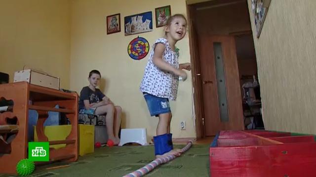 Трехлетней Таисии нужно помочь закрепить колоссальный прогресс вборьбе сДЦП.SOS, благотворительность, дети и подростки.НТВ.Ru: новости, видео, программы телеканала НТВ