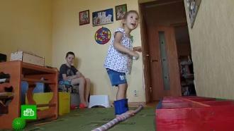 Трехлетней Таисии нужно помочь закрепить колоссальный прогресс вборьбе сДЦП