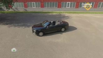 Кабриолет парада Победы: тест автомобиля «Кортеж».НТВ.Ru: новости, видео, программы телеканала НТВ