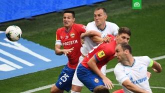 «Зенит» разгромил ЦСКА вматче РПЛ