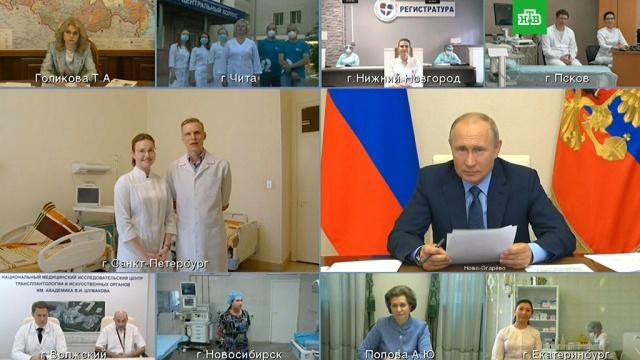 Путин рассказал, вкаком роддоме появился на свет.Путин, Санкт-Петербург, болезни, коронавирус, эпидемия.НТВ.Ru: новости, видео, программы телеканала НТВ