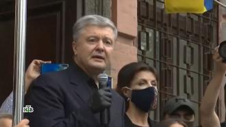 Почему Порошенко не придется отвечать перед судом на Украине