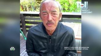 Кожа да кости: видео систощенным Боярским удалено из Сети