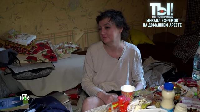 Ефремова на наркотики могла «подсадить» четвертая жена.ДТП, Ефремов Михаил, алкоголь, наркотики и наркомания.НТВ.Ru: новости, видео, программы телеканала НТВ