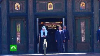После открытия главного храма ВС РФ Путин прошел по «Дороге памяти»