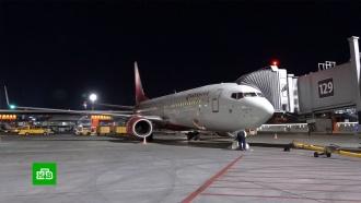 Первый сначала эпидемии чартерный рейс доставил пассажиров из Москвы вСочи