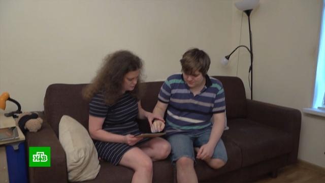 Онлайн-коммуникатор помогает родителям и детям с нарушениями развития наладить диалог.болезни, дети и подростки, технологии.НТВ.Ru: новости, видео, программы телеканала НТВ