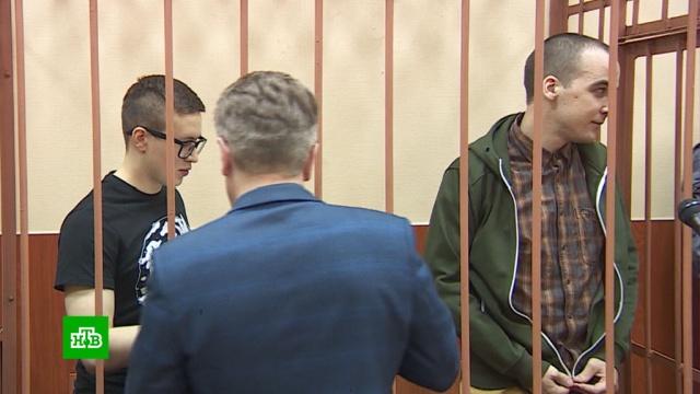 Фигурантов дела «Сети» вПетербурге приговорили к5, 5и 7годам колонии.Санкт-Петербург, приговоры, суды, экстремизм.НТВ.Ru: новости, видео, программы телеканала НТВ