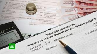 Голикова считает низкой среднюю зарплату в РФ