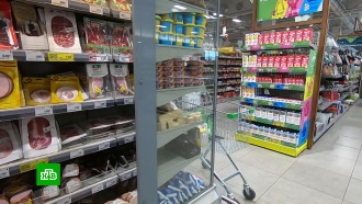 Россияне сократили расходы на еду