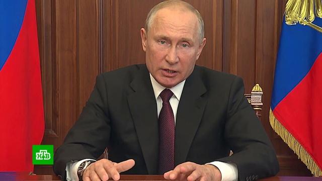 Обращение президента к россиянам: главное.Путин, болезни, врачи, коронавирус, медицина, эпидемия, безработица, ипотека, семья, социальное обеспечение.НТВ.Ru: новости, видео, программы телеканала НТВ