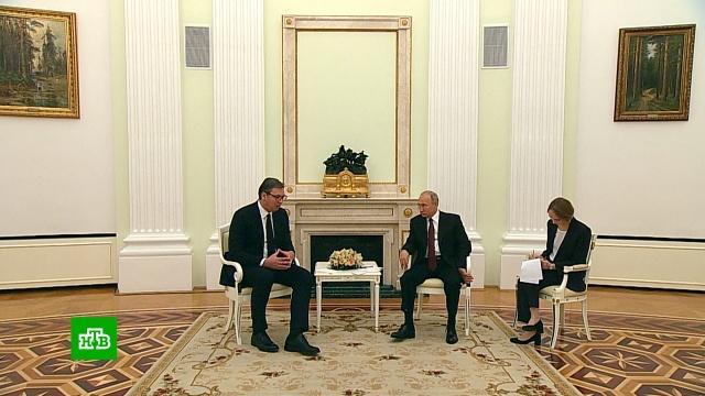 Путин впервые с начала пандемии провел международную встречу.Путин, Сербия, Узбекистан, переговоры.НТВ.Ru: новости, видео, программы телеканала НТВ