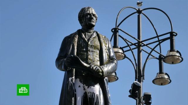 ВВеликобритании хотят ужесточить наказание для осквернителей памятников.Великобритания, вандализм, законодательство, история, памятники.НТВ.Ru: новости, видео, программы телеканала НТВ