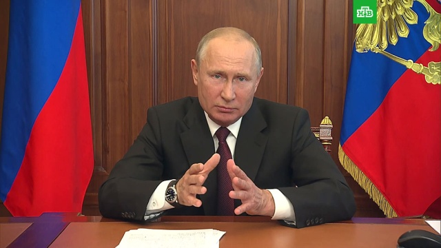 Путин предложил повысить НДФЛ для граждан с высоким доходом.Путин, налоги и пошлины.НТВ.Ru: новости, видео, программы телеканала НТВ