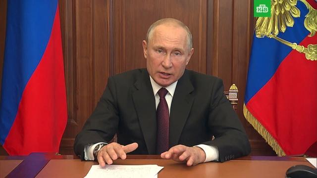 Путин объявил оновой выплате на детей до 16лет.Путин, дети и подростки, коронавирус.НТВ.Ru: новости, видео, программы телеканала НТВ