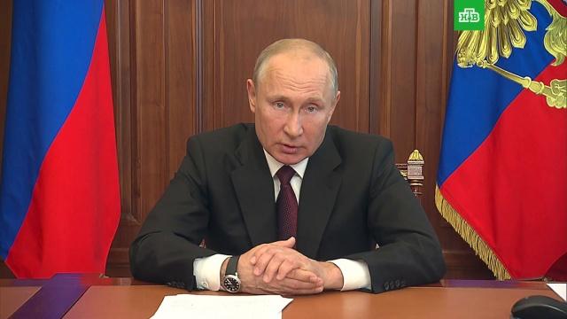 Путин предложил расширить условия льготной ипотеки.Путин, ипотека, недвижимость.НТВ.Ru: новости, видео, программы телеканала НТВ