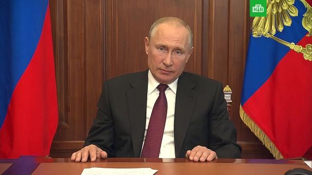Путин предложил предоставлять статус самозанятого с16лет.Путин, коронавирус, налоги и пошлины.НТВ.Ru: новости, видео, программы телеканала НТВ