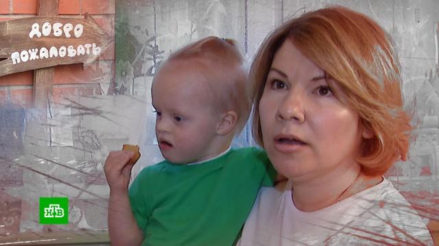 ВМоскве арендодатель отказал вскидке центру для детей ссиндромом Дауна.дети и подростки, детские сады, коронавирус, семья, эпидемия.НТВ.Ru: новости, видео, программы телеканала НТВ