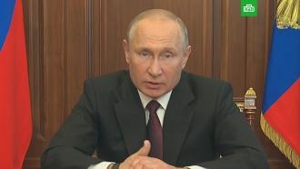Путин поручил оказать дополнительную финансовую помощь регионам