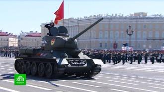 <nobr>Санкт-Петербург</nobr> принял парад вчесть <nobr>75-летия</nobr> Победы