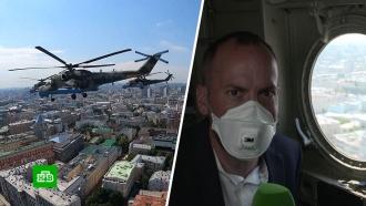 Корреспондент НТВ впарадном строю пролетел над Красной площадью
