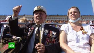 Фронтовики поделились впечатлениями опараде Победы на Красной площади