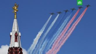 Парад Победы вМоскве завершился пролетом авиации